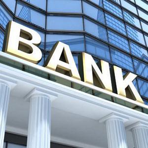 Банки Мензелинска