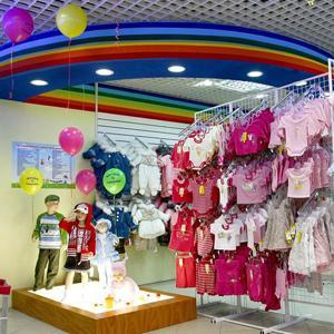 Детские магазины Мензелинска