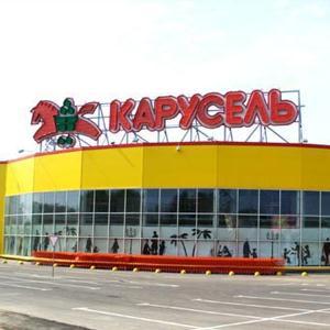 Гипермаркеты Мензелинска