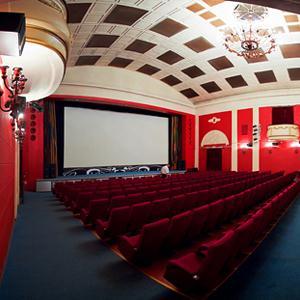 Кинотеатры Мензелинска