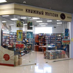 Книжные магазины Мензелинска