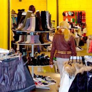 Магазины одежды и обуви Мензелинска