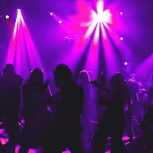 Ночные клубы Мензелинска