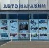 Автомагазины в Мензелинске