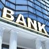 Банки в Мензелинске