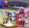 Детские магазины в Мензелинске