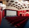 Кинотеатры в Мензелинске