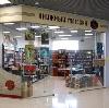 Книжные магазины в Мензелинске