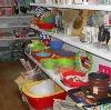 Магазины хозтоваров в Мензелинске