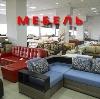 Магазины мебели в Мензелинске