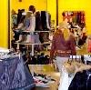 Магазины одежды и обуви в Мензелинске