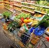 Магазины продуктов в Мензелинске
