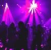 Ночные клубы в Мензелинске