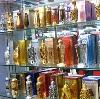 Парфюмерные магазины в Мензелинске