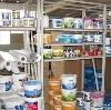 Строительные магазины в Мензелинске