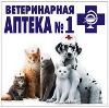 Ветеринарные аптеки в Мензелинске
