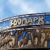 Зоопарки в Мензелинске