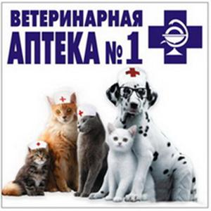 Ветеринарные аптеки Мензелинска